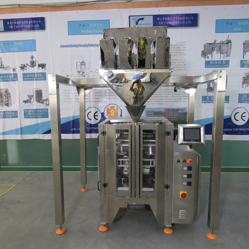 TOP Y Packaging Machinery Manufacturer Array image104