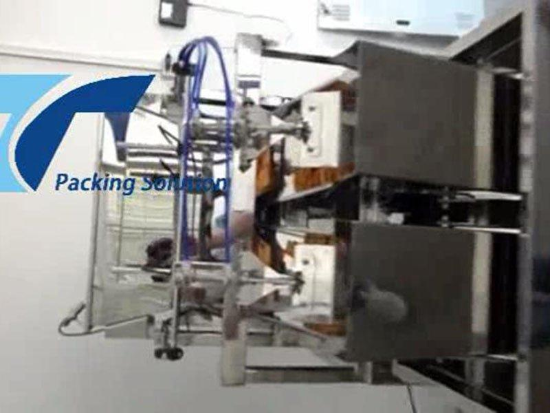 Top Y Double Layer Linear Weigher Running
