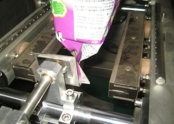 stable vffs machine machine inquire now for bag sealing