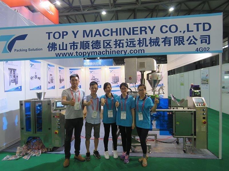 Propak China Exhibition for Packing Lline