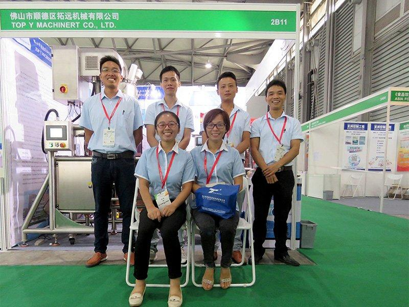 Propak China Exhibition for Packaging Machinery