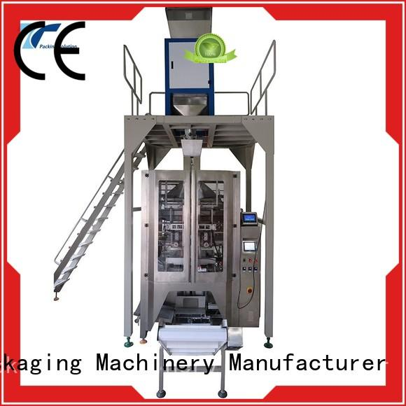 vertical vffs packaging machine bagger inquire now for bag outfeed