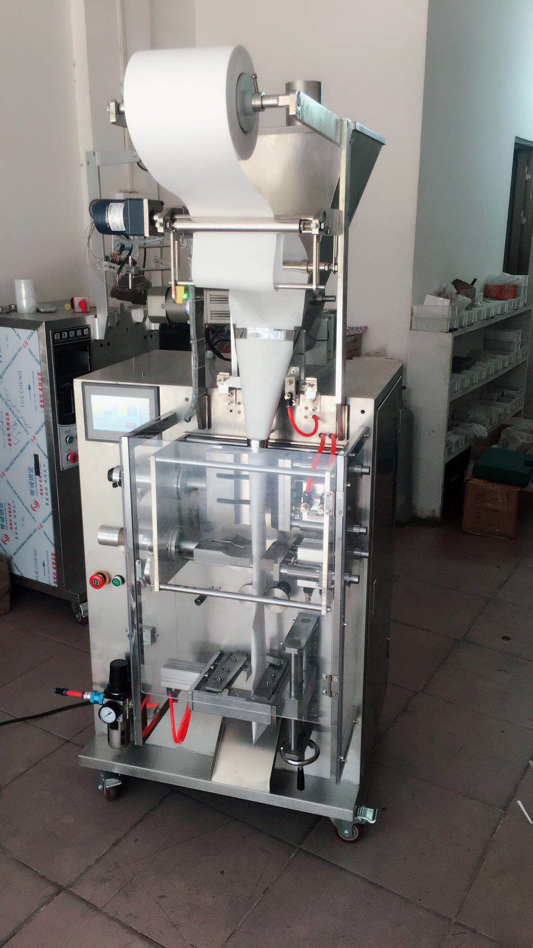 High Quality Non Woven Fiber Vertical Ultrasonic Packing Machine