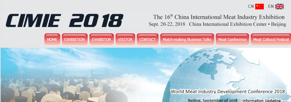 the 16th China International meat industry exhibition CIMIE in Beijing