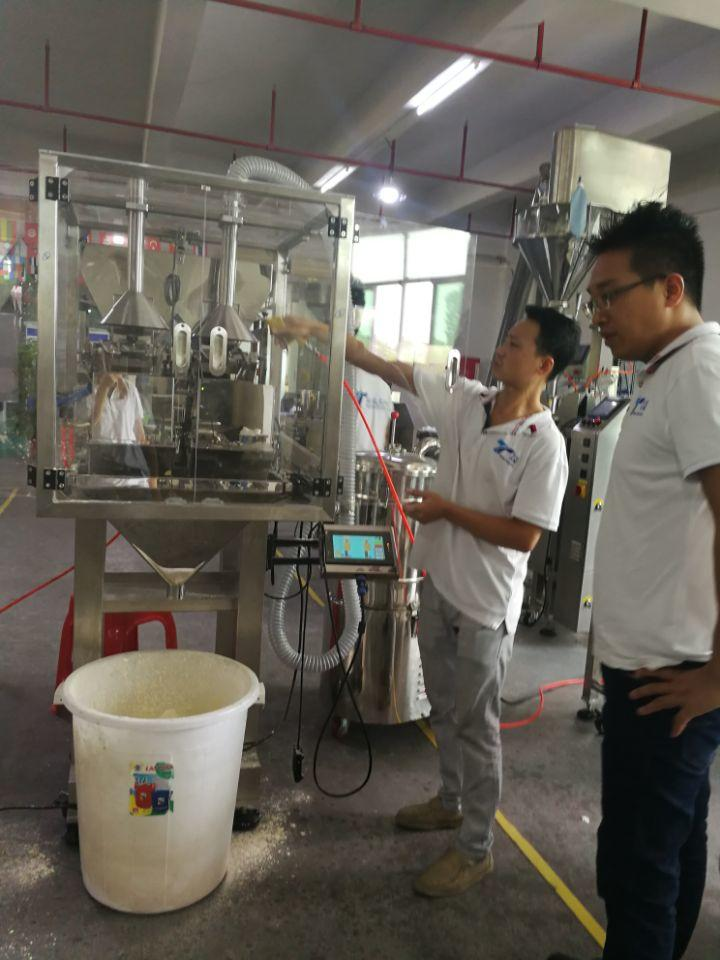 Linear Weigher with Acrylic Cover and Dust Collector
