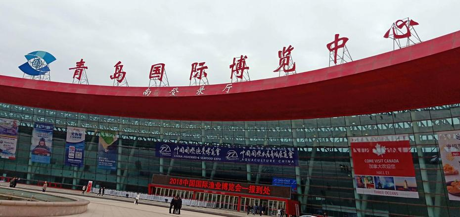 China Fisheries and Sealfood Expo in Qingdao City